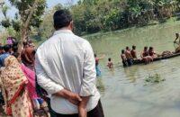 পিরোজপুরে নিখোঁজ বৃদ্ধ'র লাশ উদ্ধার