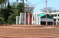 চরফ্যাসনে ৩৩০টি শিক্ষা প্রতিষ্ঠানে নেই কোন শহীদ মিনার