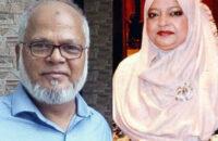 বাকেরগঞ্জ উপজেলা জাতীয় পার্টির কমিটি ঘোষণা