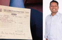 আইফোন কিনতে জমানো টাকা কিডনি রোগীকে দিলেন চিকিৎসক