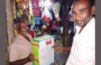 বানারীপাড়ায় বিদ্যায়ল বাঁচাতে বাড়ি বাড়ি হাট বাজারে বাক্স নিয়ে চাঁদা তুলছেন এলাকাবাসী