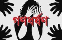 পটুয়াখালীতে নারী কাউন্সিলর প্রার্থীকে গণধর্ষণ