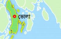 ভোলায় প্রধানমন্ত্রীর পক্ষ থেকে নগদ টাকা ও চাল বিতরণ