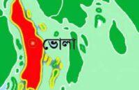 ভোলায় স্বাস্থ্যবিধি অমান্য: জরিমানা সাড়ে ১৩ লাখ, ৩৬ জনের জেল