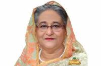 'মুকুট মণি' শেখ হাসিনা