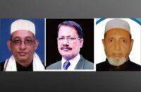 পটুয়াখালীতে মসজিদের টাকা লোপাট, সাবেক প্রতিমন্ত্রীসহ ৬ জনের বিরুদ্ধে তদন্ত